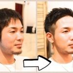 メンズくせ毛で髪型がショートの方必見!束感を作る3つのポイント