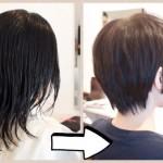 吉瀬美智子さん風ショートヘアの髪型のカットのオーダー方法を徹底解剖★