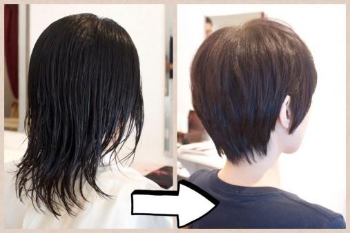 吉瀬美智子さん風ショートに髪型を変えても失敗しない方法