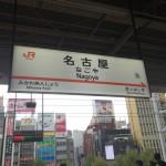 名古屋出張セミナー 1