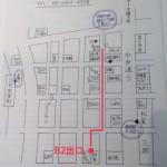 東京メトロ 銀座駅【B2出口】【エレベーターあり】からお店への行き方★