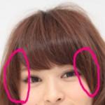 小顔に見せる髪型は前髪カットがポイント★