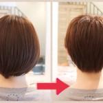 【Q&A】髪型をショートヘアにしたいけど自分に似合うかわからない!