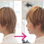 絶壁頭はヘアスタイルで変えられる!!