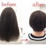【脱縮毛矯正】くせ毛でもショートに髪型を変えられますか?