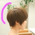 【女性 髪型】ショートヘアは〇〇が大事!