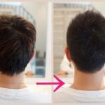 【メンズ髪型】ハチ張りと絶壁頭をカバーするソフトモヒカンスタイル!