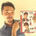 【★雑誌掲載★】ファインボーイズの別冊ヘアカタログ発売しました!!