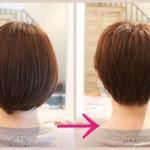 【Q&A】ショートヘアは後ろから見る形もとても大事です!