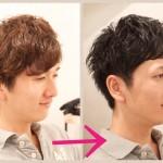 【メンズモテ髪】人気の髪型は黒髪のツーブロックショート★