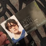日本の美容業界のアカデミー賞JHAの授賞式にご招待していただきました★