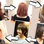 髪型を変える事はとても楽しい事です★