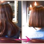 縮毛矯正をする事で髪型をボブにする!