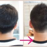 メンズのハチ張りが気になる方へのおすすめの髪型★