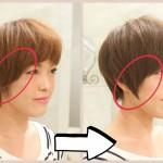 ショートヘアは似合う顔など関係ない!全てはカット次第です