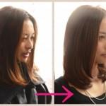 綺麗な髪の伸ばし方