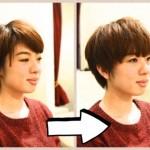 前髪で印象は大きく変わる
