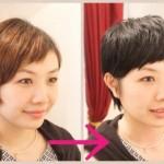 黒髪ショートは丸顔の人でも似合う!