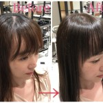 前髪の縮毛矯正を自然にする事によりお疲れ顔をカバーする
