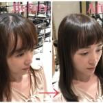 前髪が分かれる割れる人にオススメは前髪縮毛矯正です