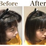 必読!|縮毛矯正を前髪にかけても失敗しない3つのポイント